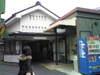 Nishibiwa
